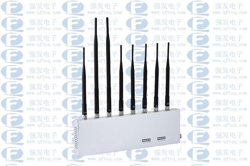 808M2全频段手机信号屏蔽机手机+2.4G+4G信号屏蔽器