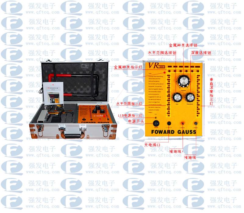 进口VR-8000超级地下金银探测仪